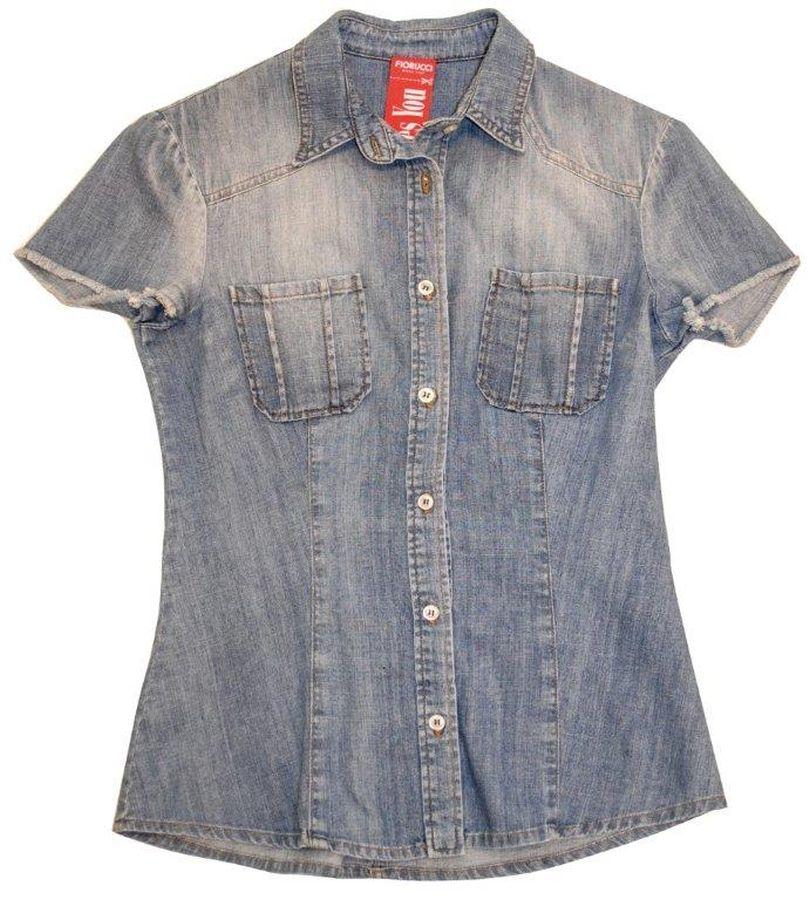 Foto camicia di jeans modelli e prezzi velvet style for Acquari prezzi e modelli