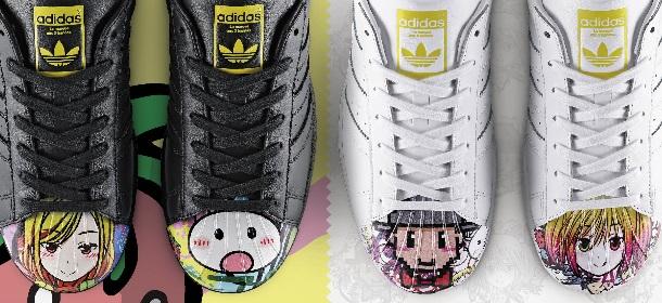 Adidas: Pharrell Williams crea la capsule collection Supershell
