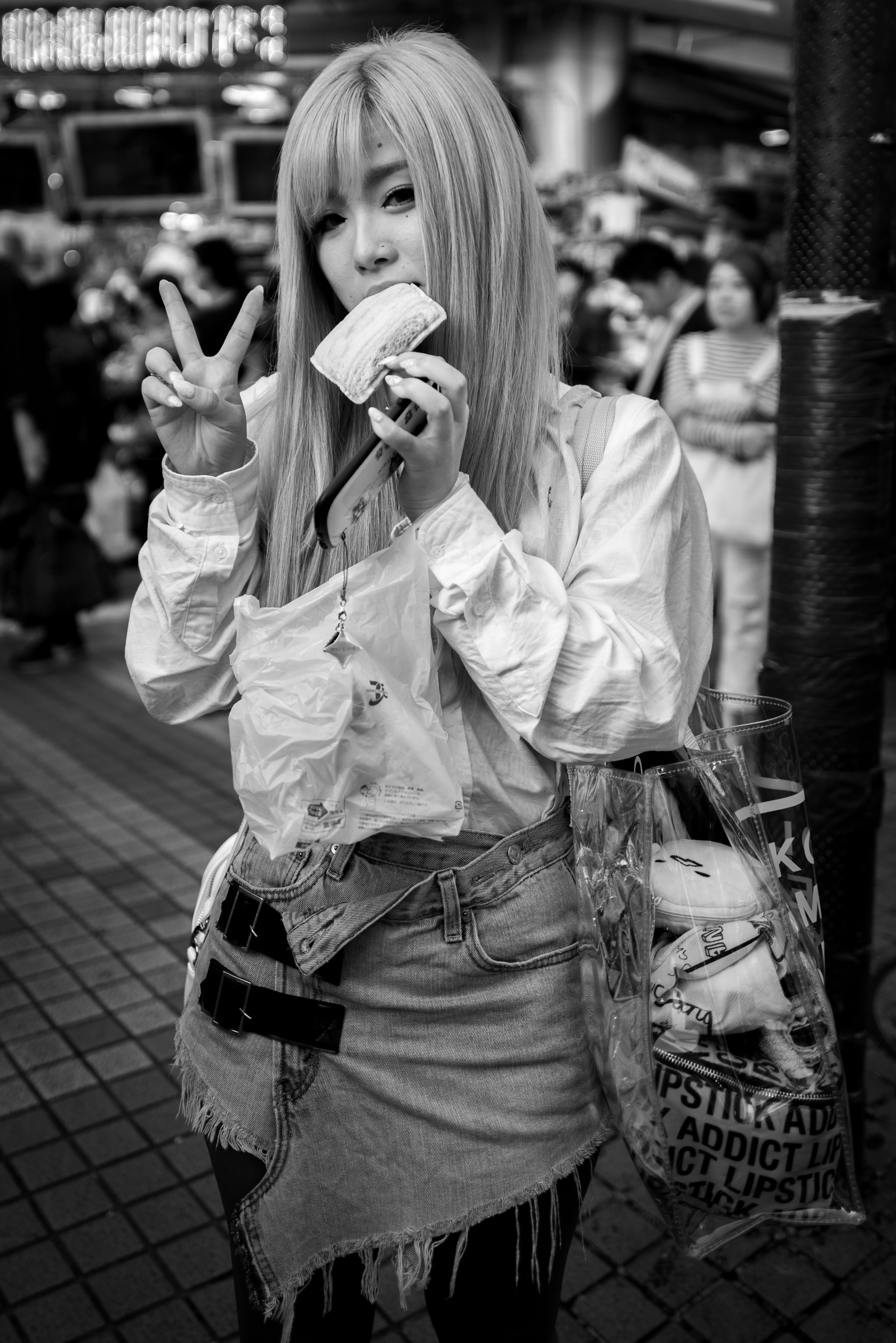 gente di tokyo